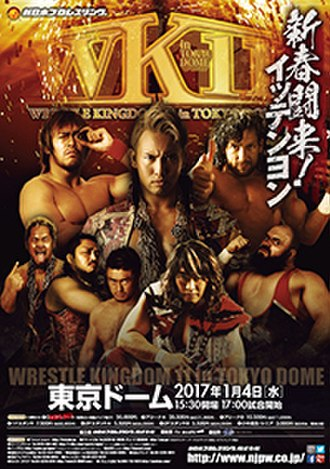 Wrestle Kingdom 11 - Promotional poster for the event, featuring various NJPW wrestlers