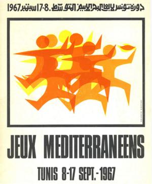 1967 Mediterranean Games - Image: 1967 MG (logo)