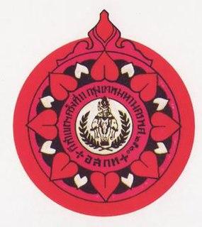 1977 Thailand Regional Games