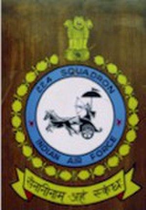 No. 224 Squadron IAF - No. 224 Squadron crest