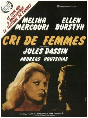 A Dream of Passion - French Theatrical Poster