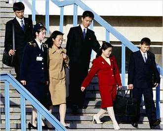 North Korean abductions of Japanese citizens - In May 2004, North Korea allowed the five children of two abducted couples to leave North Korea and join their families, who had come back to Japan a year and a half before.