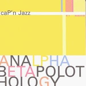 Analphabetapolothology - Image: Analphabetapolotholo gy