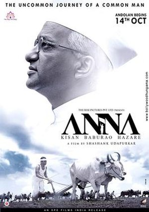 Anna (2016 film) - Promotional Poster