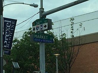 Avenue of Technology (Philadelphia) - Avenue of Technology