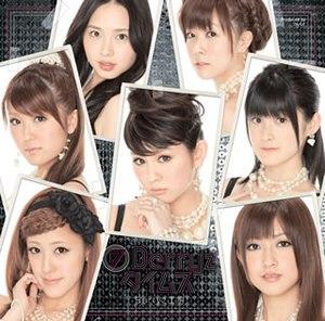 7 Berryz Times - Image: Berryz Kobo 7 Berryz Times Limited Edition (PKCP 5180) cover