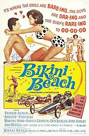 Poster for Bikini Beach, the first Beach Party film made in 1964