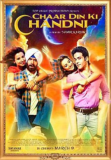 Chaar Din Ki Chandni 2012 First Look Poster.jpg