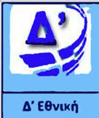 Delta Ethniki - Image: Deltaethniki