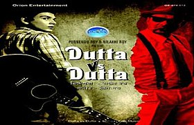Dutta and Dutta Bengali movie