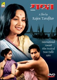 Ganga (1960 film) - Wikipedia