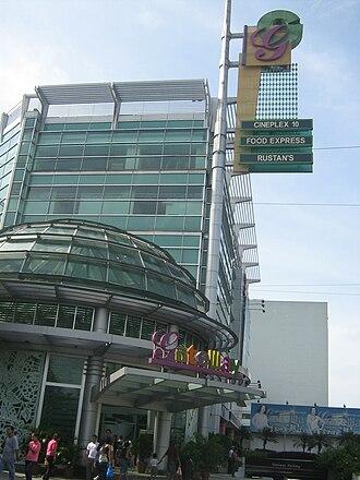 Araneta Center - The Gateway Mall