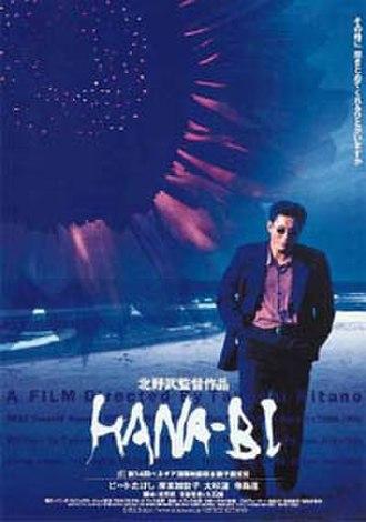 Hana-bi - Theatrical release poster