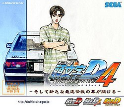 Early poster for Initial D Arcade Stage 4