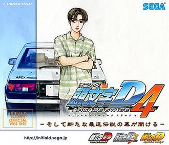 Initial D Arcade Stage 4 - Early poster for Initial D Arcade Stage 4