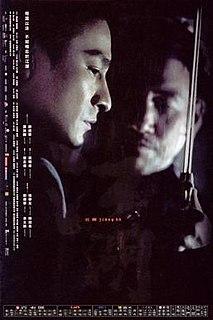 <i>Jiang Hu</i> (2004 film) 2004 Hong Kong film directed by Wong Ching-po