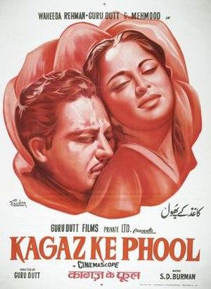 Kaagaz Ke Phool - Image: Kaagaz Ke Phool 59