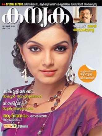Kanyaka (magazine) - October 2011 cover of Kanyaka