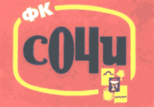FC Sochi-04 - Image: Logo of FC Sochi 04