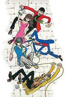 The Main Cast Of Lupin Third As Drawn By Monkey Punch From Top To Bottom Fujiko Jigen Goemon Zenigata Series Was Created Japanese