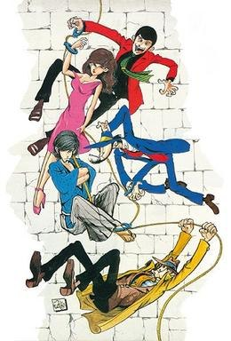 Lupin III cast
