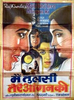 <i>Main Tulsi Tere Aangan Ki</i> 1978 film by Raj Khosla
