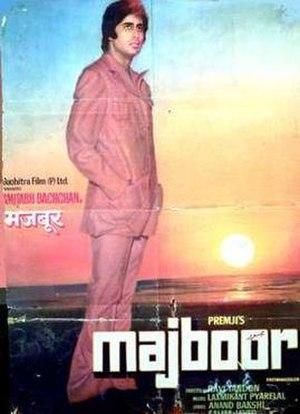 Majboor (1974 film) - Image: Majboor 1974 film poster