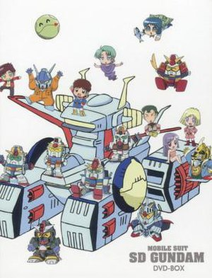Mobile Suit SD Gundam - 2011 cover to G-Collection: Mobile Suit SD Gundam DVD-Box, distributed by Bandai Visual