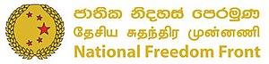 Jathika Nidahas Peramuna - Image: National Freedom Front logo