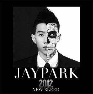 New Breed (album)