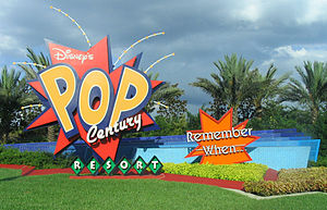 Disney's Pop Century Resort entrance