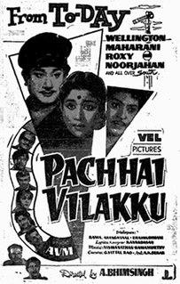 <i>Pachhai Vilakku</i> (1964 film) 1964 film by A. Bhimsingh