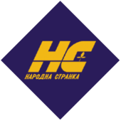 People's Party (Montenegro) logo.png