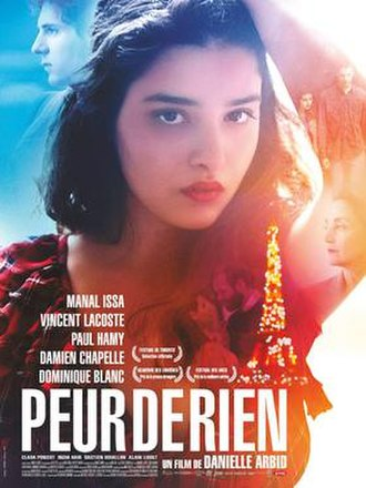 Parisienne (film) - Theatrical release poster