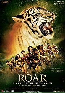Roar (2014) Hindi Movie *DVDSCR*