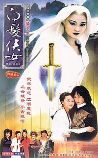 Romance of the White Haired Maiden (1999 TV series).jpg