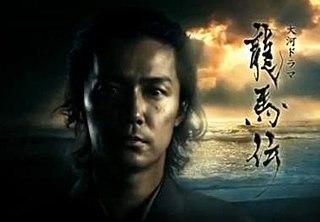 <i>Ryōmaden</i> television series