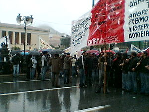 Student activism - Students demonstrating against university privatization in Athens, Greece, 2007