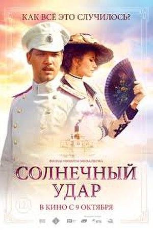Sunstroke (2014 film) - Russian film poster
