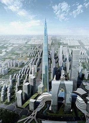 Suzhou Zhongnan Center - Rendering of the Suzhou Zhongnan Center
