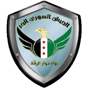 Jabhat Thuwar al-Raqqa - Image: This is the logo of Liwa Thuwwar al Raqqa