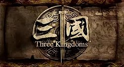 Three Kingdoms intertitle.jpg