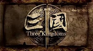 Three Kingdoms (TV series) - Intertitle