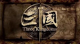 <i>Three Kingdoms</i> (TV series) Chinese historical drama television series