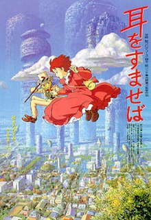 A girl in a pink dress accompanied by a cat wearing a suit flies in the sky above Tokyo. To the right is the film's title in red, and the production credits.
