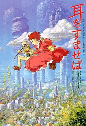 Whisper of the Heart - Japanese release poster