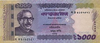 Bangladeshi taka - Image: 1000 Bangladeshi taka Obs 2011