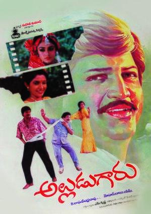 Alludugaru - DVD cover of Alludugaru film