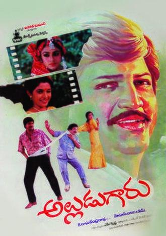 Alludugaru - Poster