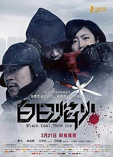 Black Coal, Thin Ice Poster.jpg